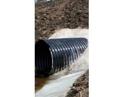 Трубы под дорогу длинной 6 метров, диаметром 460 мм